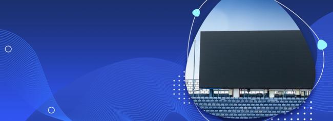 Echran Led Screen Panels